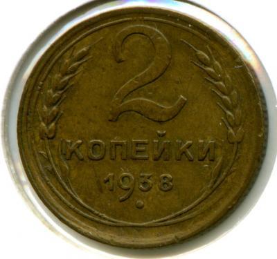 2.1938.JPG