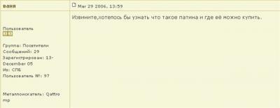 post-8680-1212393718_thumb.jpg
