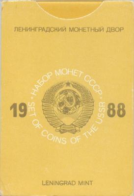 1988_3.jpg