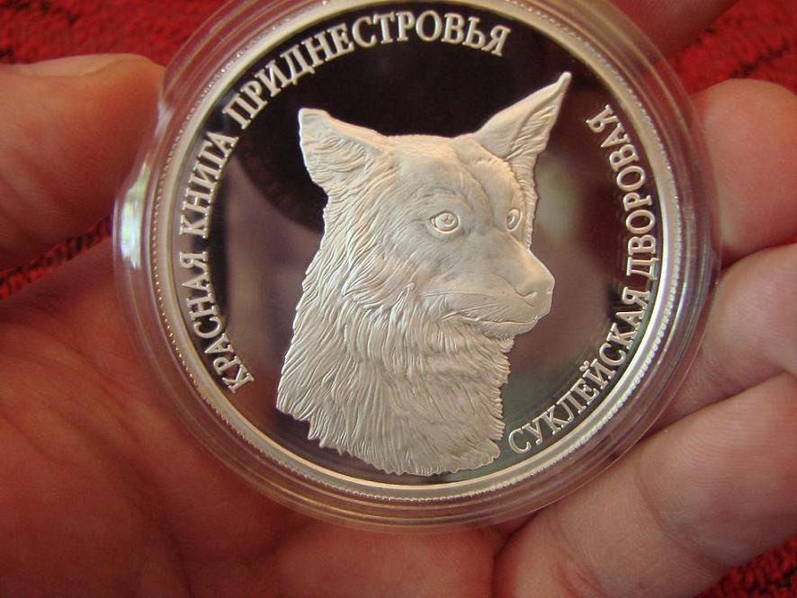 10 рублей 2008 настольный теннис монета серебро николай