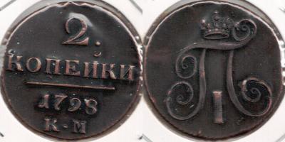 2.1798.jpg