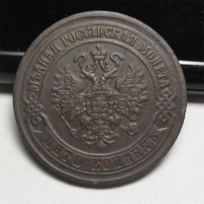 1870_1.jpg