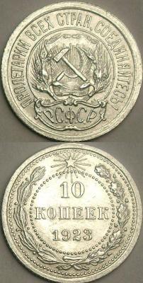 10_1923.jpg