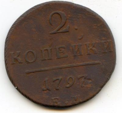 2_1797.jpg