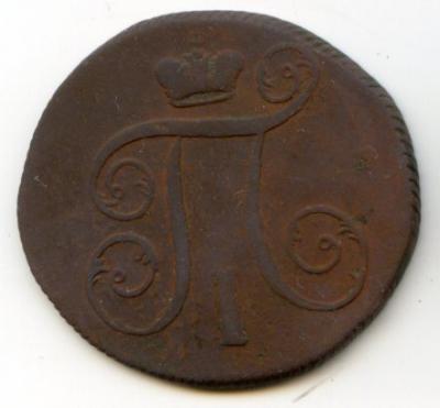 1799a.jpg