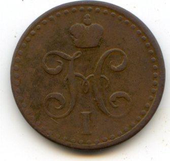 1840a.jpg