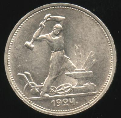 1924_____.jpg