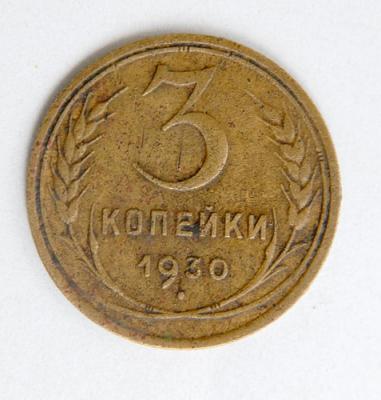 3_1930a.jpg