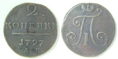 1797amdp2.jpg