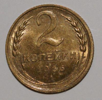 2_kop_1936_1.JPG