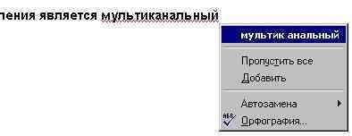 post-9740-1236084762_thumb.jpg