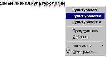 post-9740-1236084774_thumb.jpg