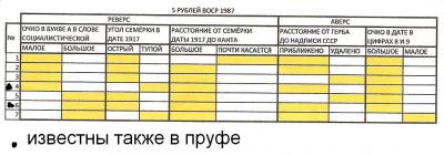post-8401-1236239088_thumb.jpg