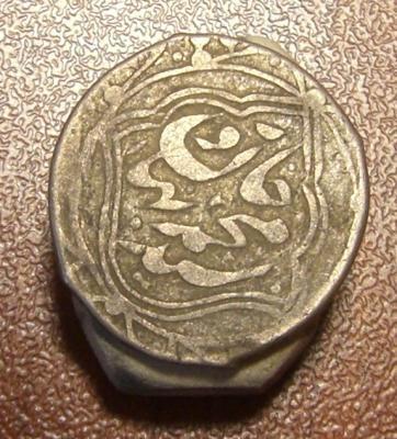 arabic_coin1.jpg