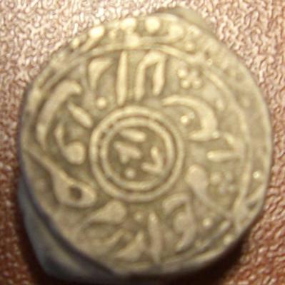 arabic_coin2.jpg