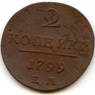 2_1799.jpg