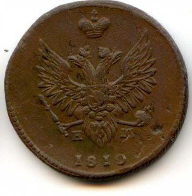1810_.jpg
