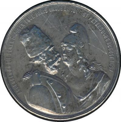 kazachok1.jpg