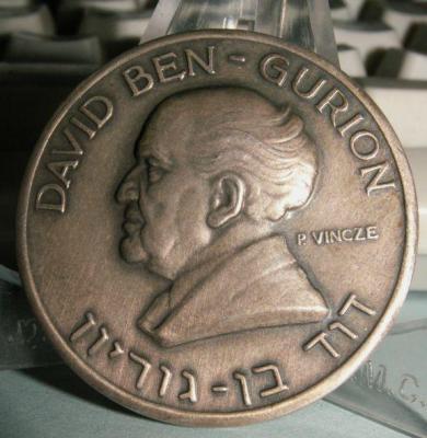 David_Ben_Gurion_by_Paul_Vincze_A.jpg