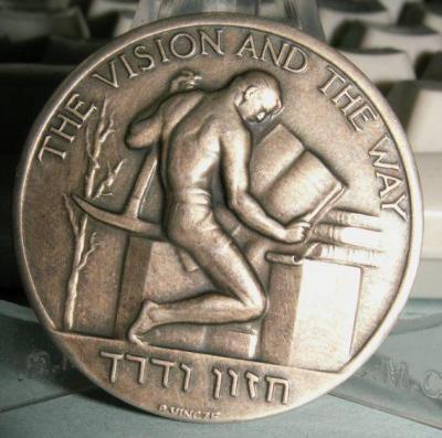 David_Ben_Gurion_by_Paul_Vincze_B.jpg