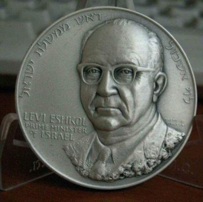 medal_new_086.jpg