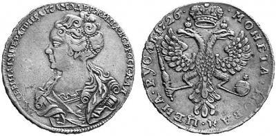 1726_coinsarchive.jpg
