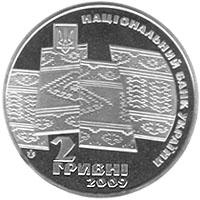 Carpathians_a.jpg