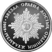 50Dostyk_r.jpg