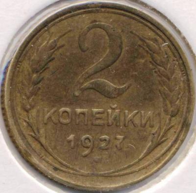 post-1929-1237275047_thumb.jpg