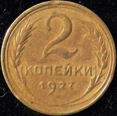 post-1929-1237325624_thumb.jpg