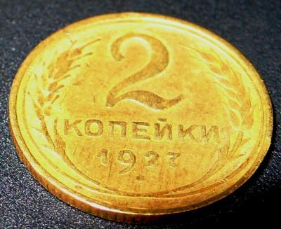 post-1929-1237325854_thumb.jpg
