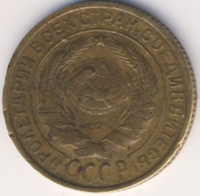 post-1929-1237326230_thumb.jpg