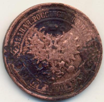 5k1916b.jpg