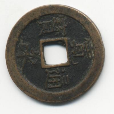 SAVE0143.JPG