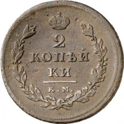 2_kop_1810_KM_MK_02.jpg