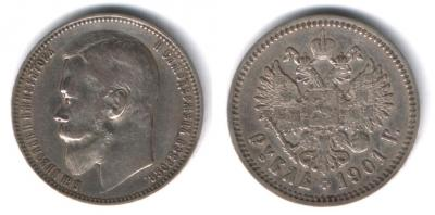 Ruble_1901.JPG