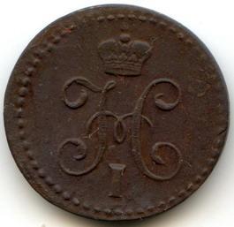 1840_.jpg