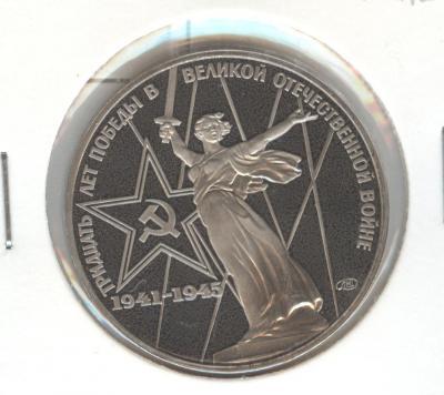 coin_ru_008.jpg