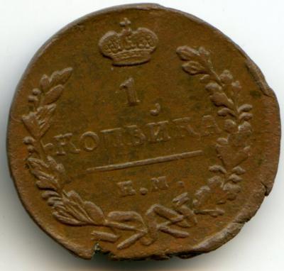 1824.jpg