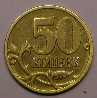 50k2008Mr.jpg