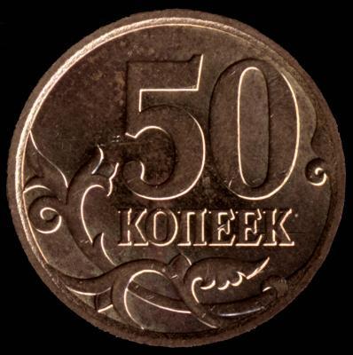 50k2007sp.jpg