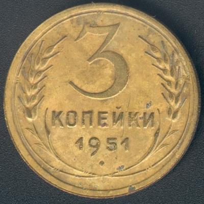 3kop1951f107r.jpg