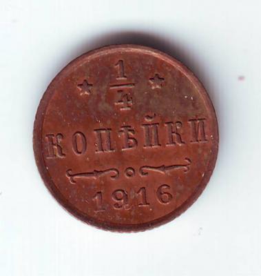 post-1929-1240317639_thumb.jpg