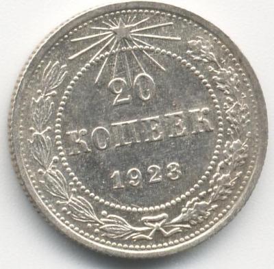 20_1923.JPG