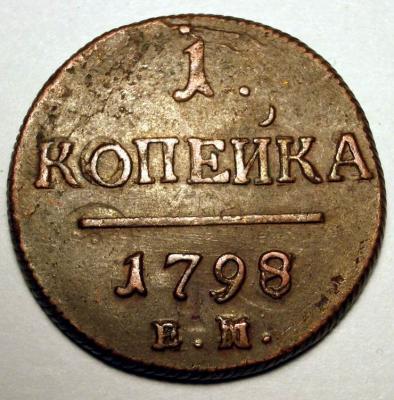 1_._.1798.jpg