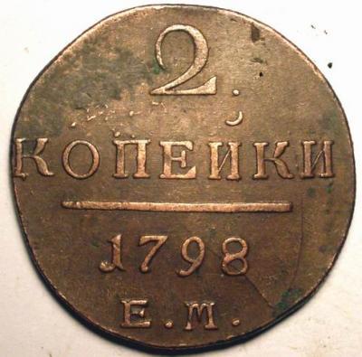 2_._.1798.jpg