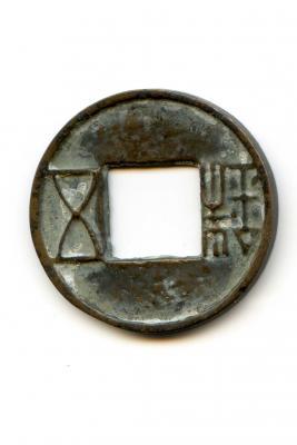 coin008.jpg