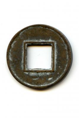 coin009.jpg