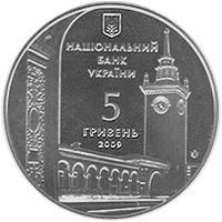 Simferopol_a.jpg