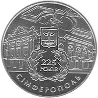 Simferopol_R.jpg